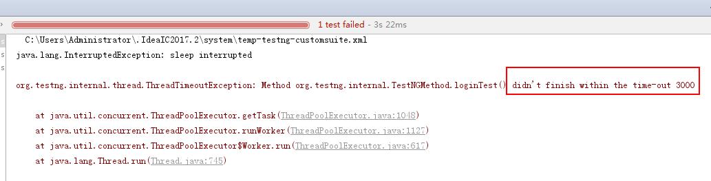 单元测试框架系列教程5-TimeOut属性、属性priority、属性enabled