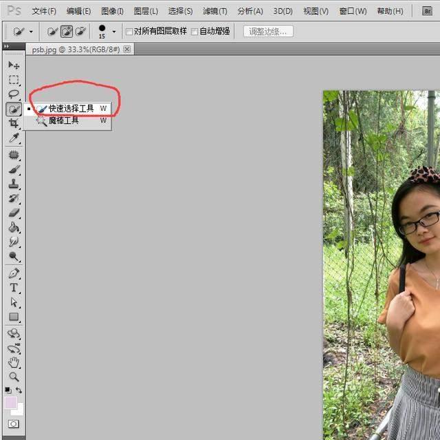 用PS把照片中物体P掉不留痕迹