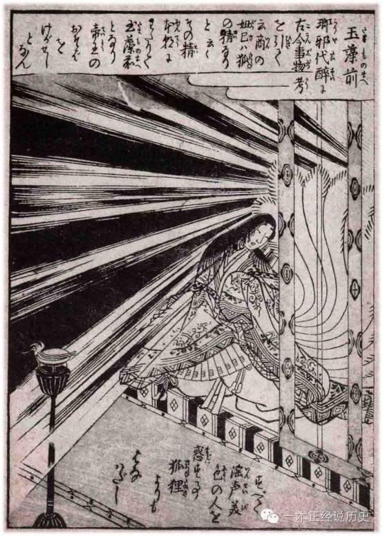 在这个传说里,苏妲己没有死,还跑去了日本迷惑天皇!