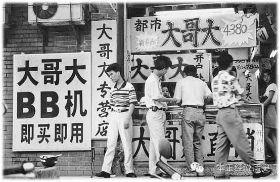 """还记得八九十年代的街头上,那象征身份的""""大哥大""""吗?"""