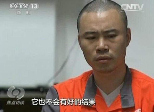 澳门星际平台:快播创始人即将出狱,_你们还支持他东山再起吗?