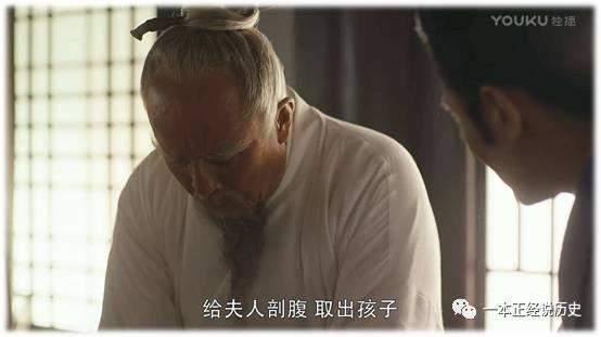中国人是从什么时候开始接受剖腹产的?