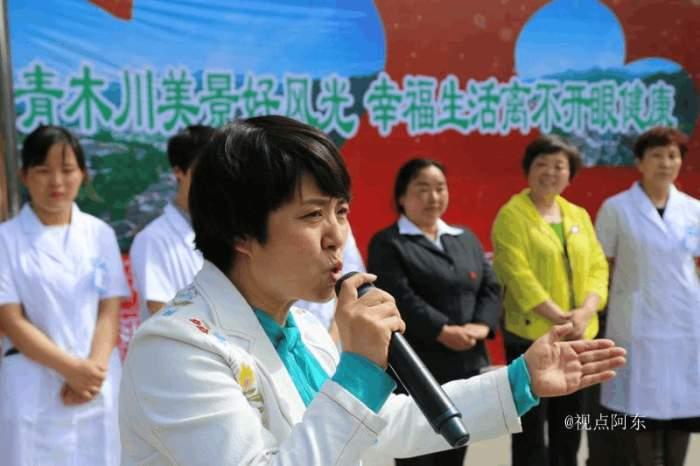 陕西省妇儿中心携手华厦眼科医院集团赴青木川精准扶贫 - 视点阿东 - 视点阿东