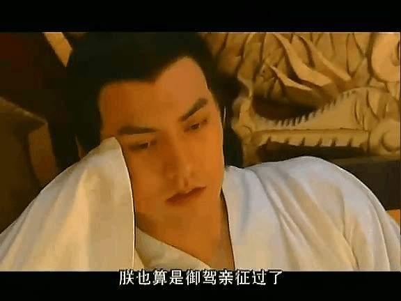 《大明王朝1449》:明英宗朱祁镇