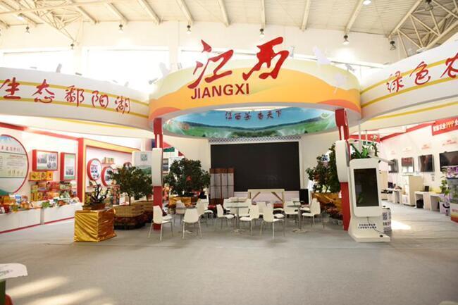 第十五届中国国际农产品交易会开幕, 江西省组团参展
