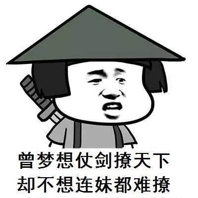 欧阳小默:教你跟女生正确的聊天技巧, 把妹经典聊天记录