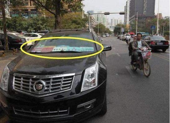 澳门金沙网址:路边停了辆无牌的凯迪拉克,_交警一看到车头没开罚单就离开