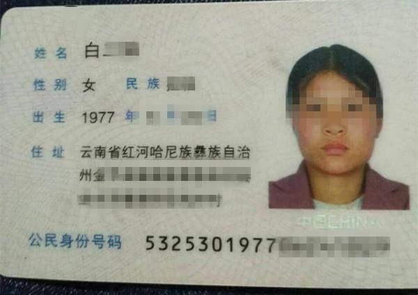 """mg游戏破解器哪个好:30岁男子花近十万彩礼,_竟娶了""""外婆""""回家"""