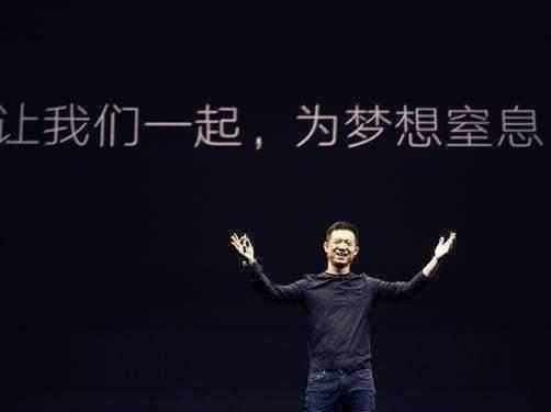 """mg游戏破解器哪个好:柯洁""""复出""""再战AI_贾跃亭国内资产被清零"""