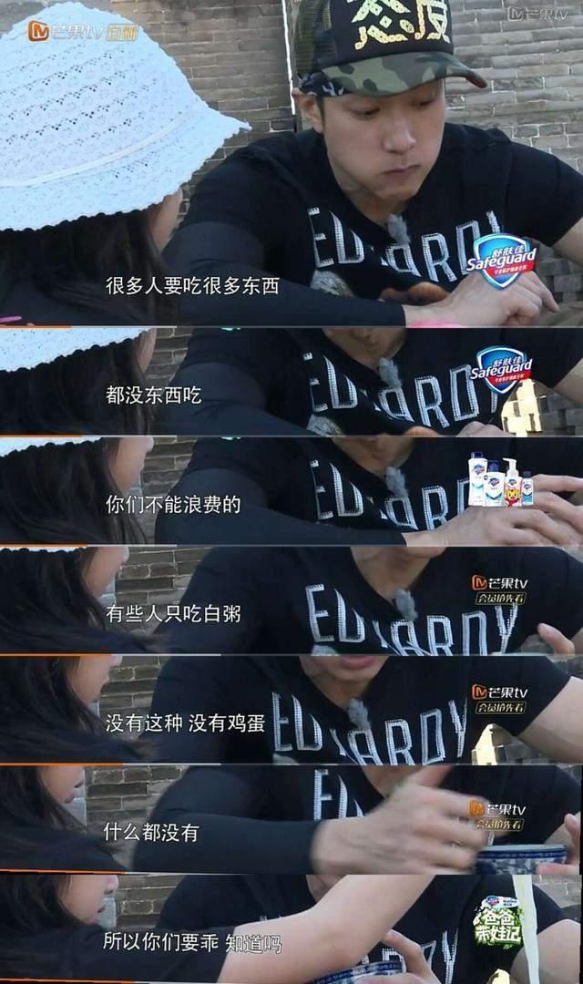 """《爸爸去哪儿》收官, 陈小春这句话看出还是""""山鸡哥""""重感情"""