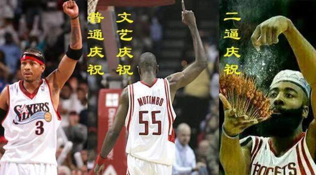 威尼斯人网站:NBA球星球风大比拼,_科比飘逸,_哈登被黑的体无完肤!