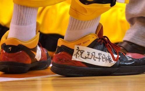 奇葩的联赛CBA! 从CBA球员的鞋上看这个奇葩的联赛!