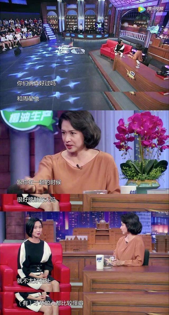 朱茵上节目疯狂吐槽周星驰!_新疆时时彩玩法