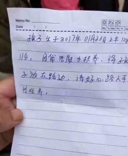 6个月大的男婴被放在路边, 没有哭, 父母留了一张纸条写了孩子的出生时间
