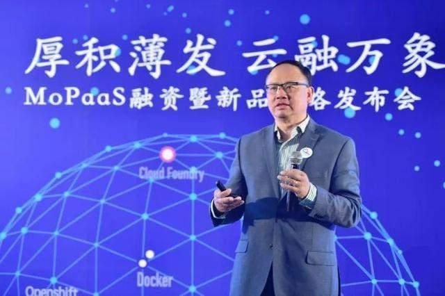 MoPaaS创始人鲁为民: 从云计算到人工智能, 释放PaaS的价值