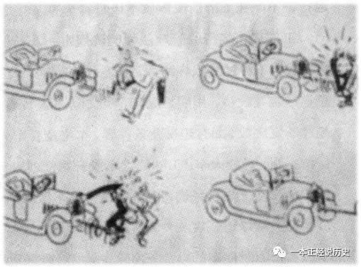 民国时路上的汽车没现在多<wbr>但你不好好开一样出事故