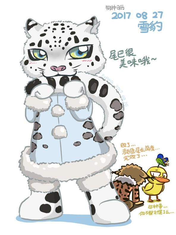 记住这可爱的大猫猫吧.绘图:翼狼elang