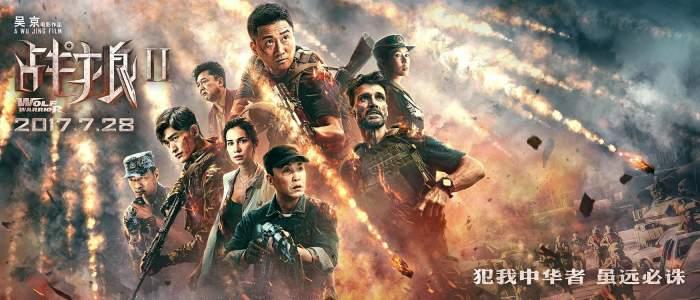 新疆时时彩开奖直播《战狼2》火到可能会引火烧身,_《战狼3》别急!
