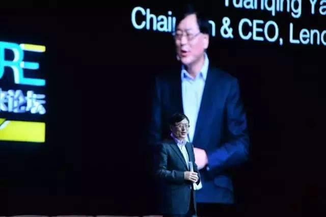 杨元庆:万物智能和终极云大脑是联想未来十年的奋斗方向