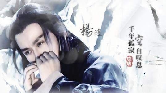 澳门pt电子游艺:《倚天屠龙记》中,_杨逍为何跟峨眉过不去?