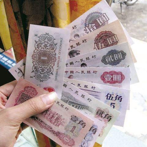 第三套人民币有收藏价值吗? 最贵的3W一张!
