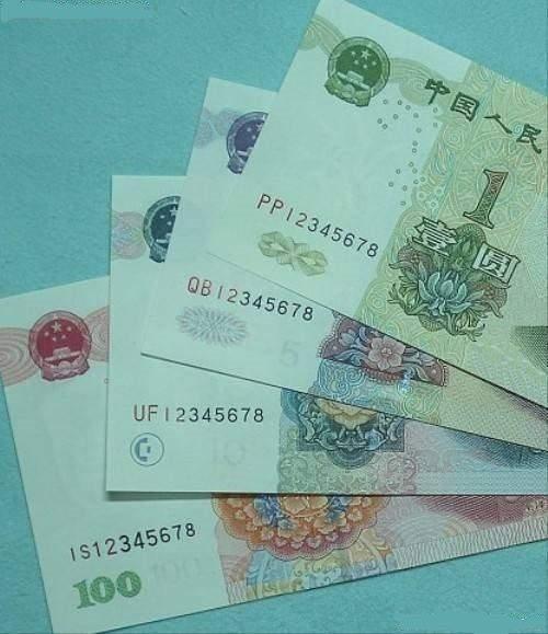 """""""顺子号""""人民币价值高吗? 看看自己钱包有没有!"""