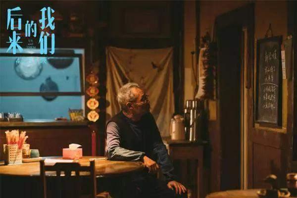 是不是所有《后来的我们》这样的烂俗电影,最后都只能靠一个读信的老父亲挽尊?