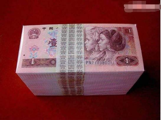 1980年1元纸币值多少钱? 值得收藏吗?