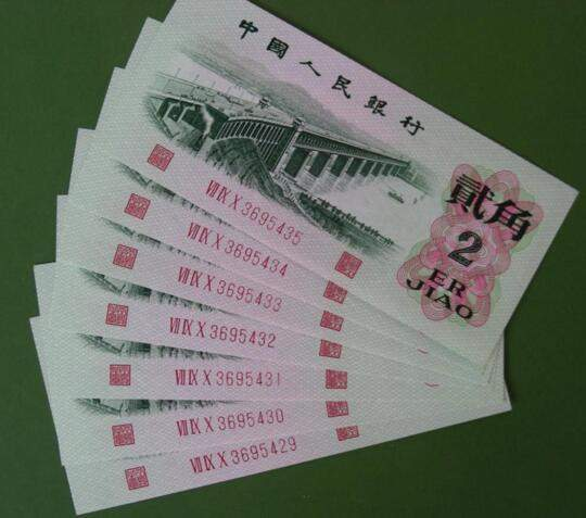 一张2角纸币竟然翻了150倍还多, 你家里有吗?