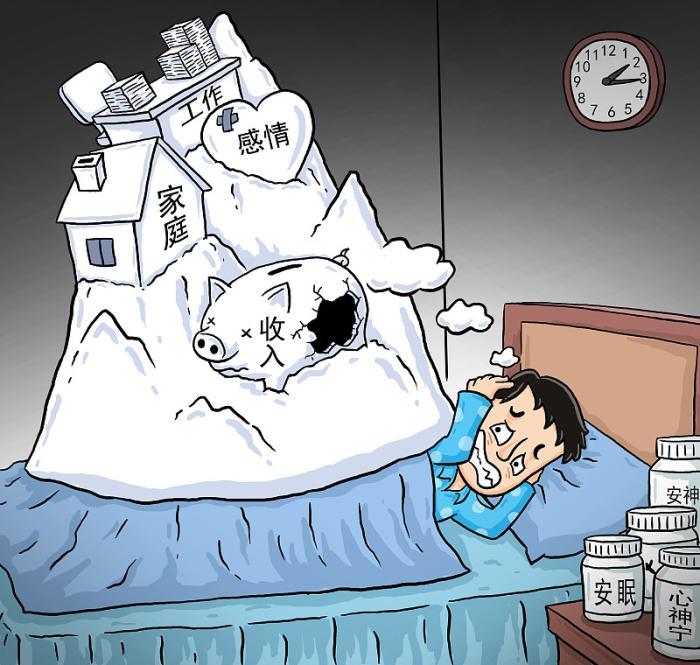 如何摆脱失眠和焦虑?心理师说心病终须心药医,走出失眠要靠努力