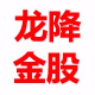 视频入门炒股初学者基础知识的股票_视频主页土豆教程条漂图片