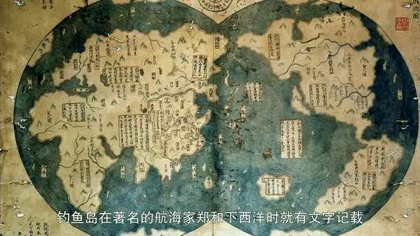 海丝动物园地图