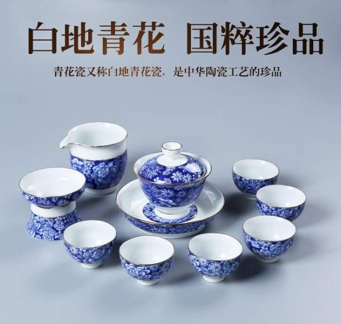 比如欧式装修的风格,可以选择欧式的珐琅瓷器茶具.
