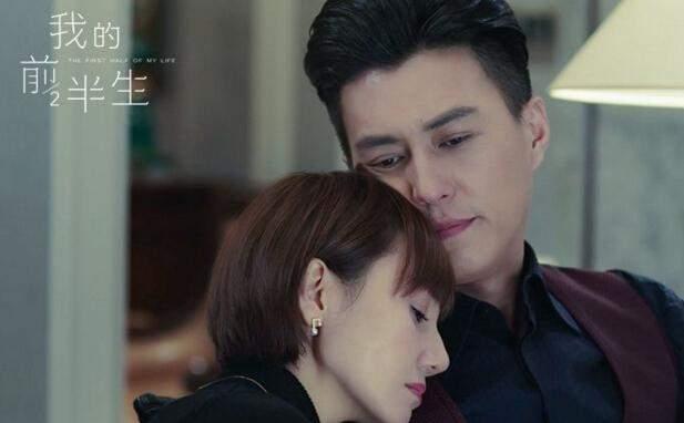 靳东,马伊琍和袁泉主演的《我的前半生》