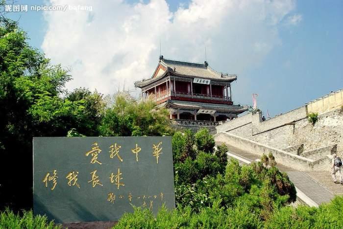 辽阳燕山风景区
