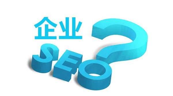 网站首页链接如何SEO优化, 揭秘网站首页链接优化的秘密 第2张