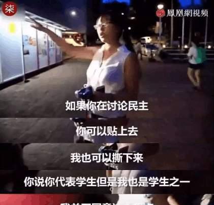 """香港这""""2所""""名校: 凭啥世界排名超过北大清华?_院校和"""