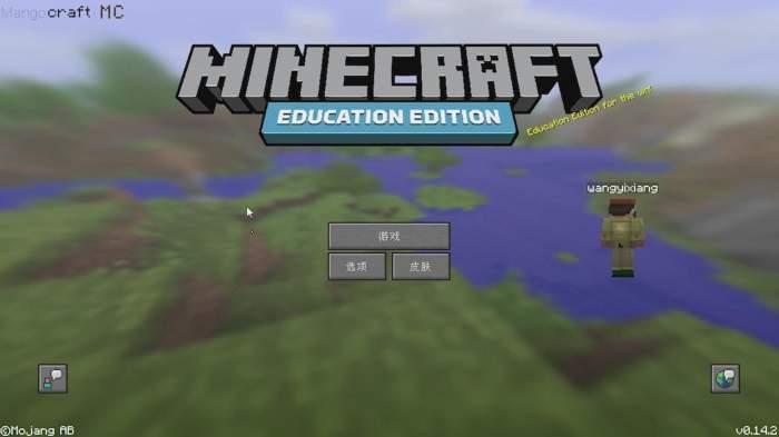 我的世界「Minecraft」的前世今生 play 第4张