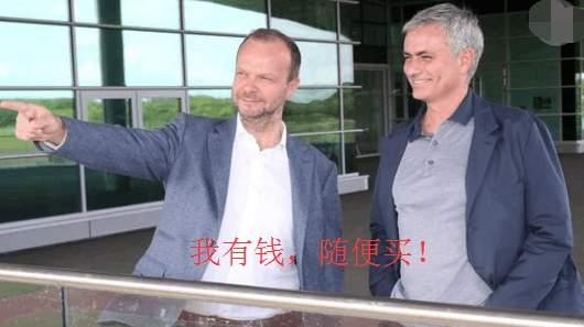 威尼斯人网址:曼联喜讯连连,_穆帅将续约