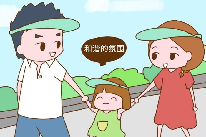 父母之间相互尊重,就算争吵也不当着孩子的面,会让孩子每天生活在阳光