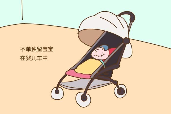 婴儿推车的安全使用方法, 你知道多少?