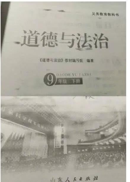 """王源成""""教科书偶像"""", 登上""""初三政治课本"""", 低调现身颜值逆袭"""