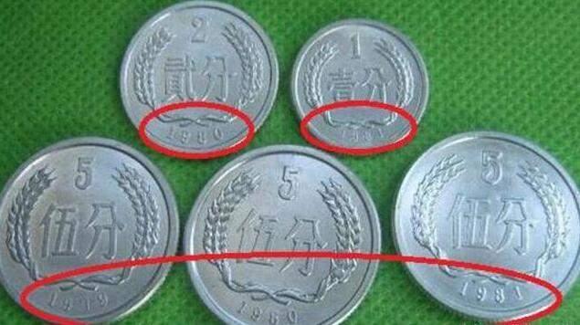 硬币五大天王值多少? 这枚成交价格就高达2300元