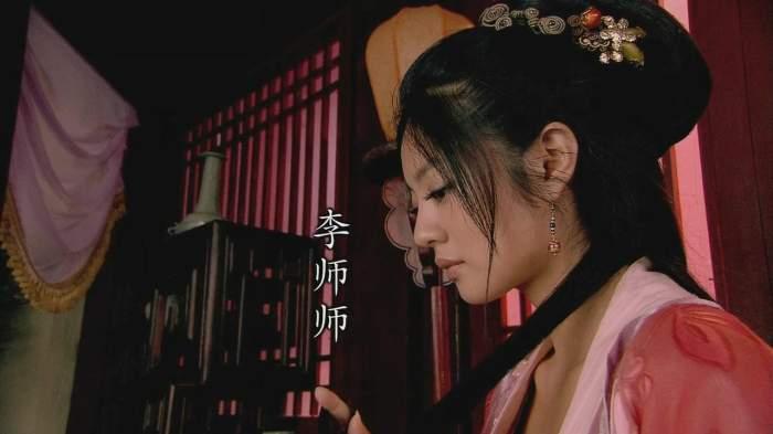 """""""传奇名妓""""李师师的下落之谜"""