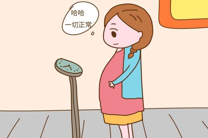 动漫 卡通 漫画 设计 矢量 矢量图 素材 头像 699_466