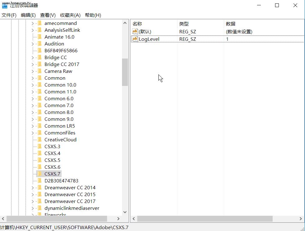 一招解决PSCC2018无法安装扩展插件