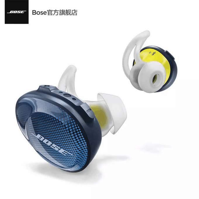 bose无线蓝牙耳机