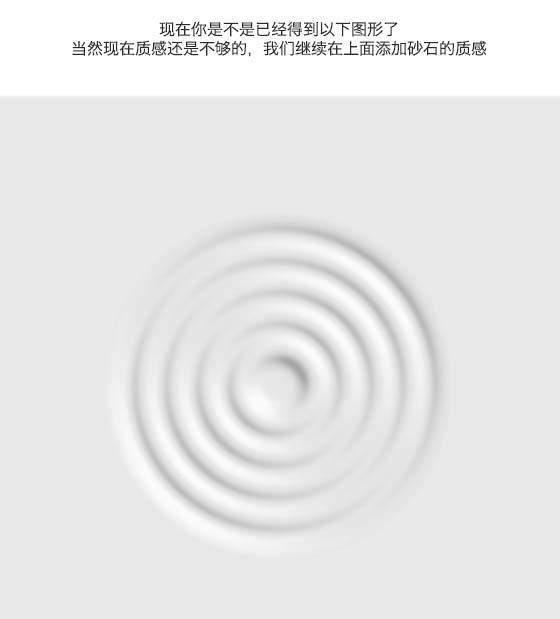 用ps制作简洁灰白色的砂石创意海报