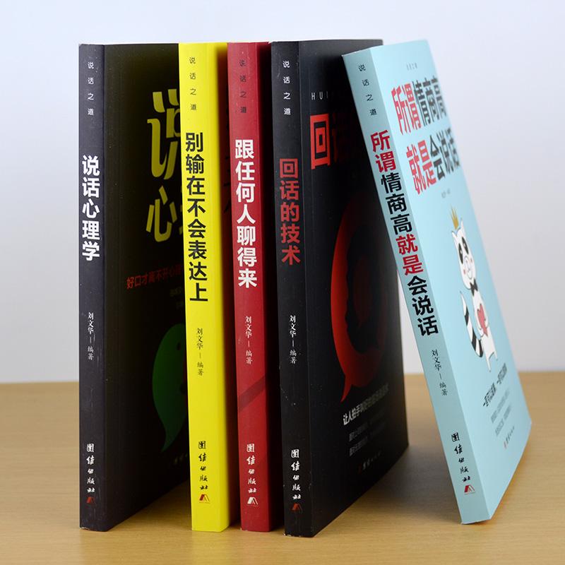 男人24岁看书也不晚,熬夜也要读这5本书,培养情商提高说话技巧