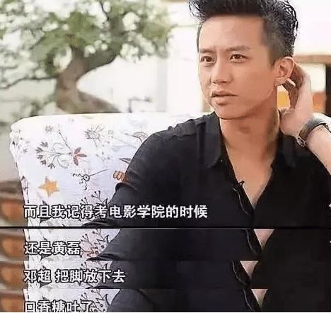 黄磊当老师很严格?邓超坦言:当年考北影遇上黄磊,被淘汰了!邓超